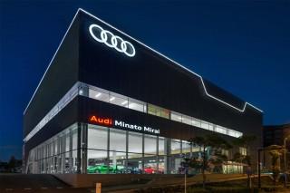 Audi Minato Mirai, Yokohama