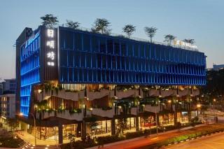 Djitsun Mall Bedok, Singapore